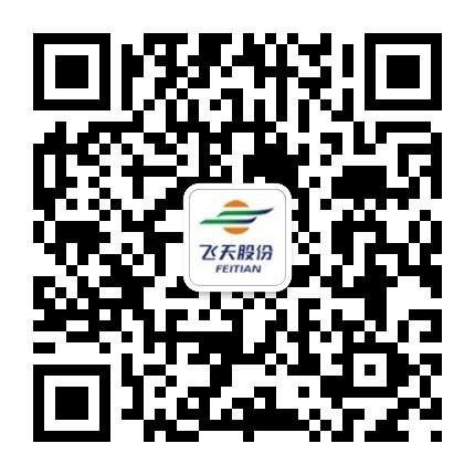 万博体育官网登录网页版苹果公众号