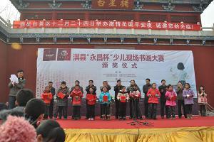Qixian County