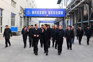 Xie Fuzhan, former Secretary of the provincial Party committee, came to the company to investigate.